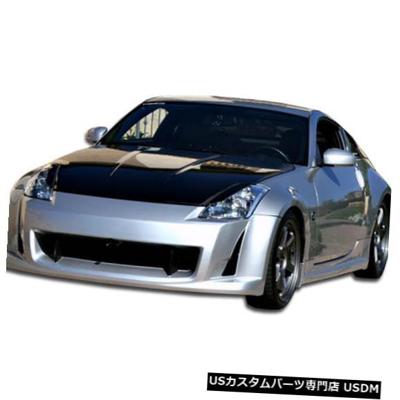 Full Body Kit 03-08日産350Z AM-S Duraflexフルボディキットに適合!!! 104987 03-08 Fits Nissan 350Z AM-S Duraflex Full Body Kit!!! 104987