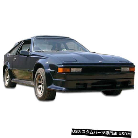 Full Body Kit 82-86トヨタスープラF-1デュラフレックスフルボディキット!!! 111080 82-86 Toyota Supra F-1 Duraflex Full Body Kit!!! 111080