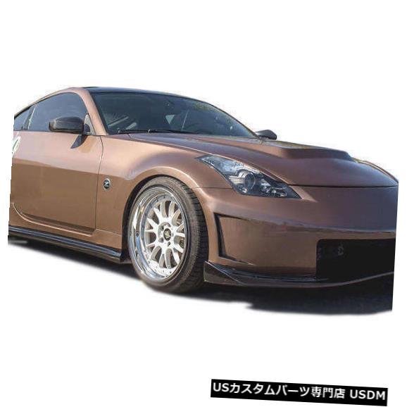 Full Body Kit 03-08日産350Z N3-RスタイルKBDウレタンフルボディキットに適合!!! 37-6609 03-08 Fits Nissan 350Z N3-R Style KBD Urethane Full Body Kit!!! 37-6609