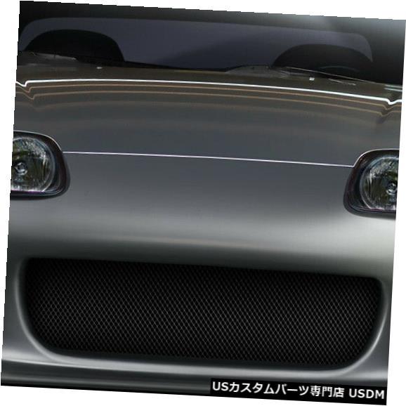 Front Body Kit Bumper 93-98トヨタスープラWBZデュラフレックスフロントボディキットバンパー!!! 113041 93-98 Toyota Supra WBZ Duraflex Front Body Kit Bumper!!! 113041