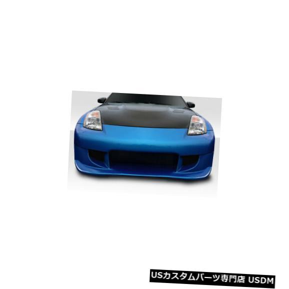 Front Body Kit Bumper 03-08日産350Z TS-1 Duraflexフロントボディキットバンパーに適合!!! 114910 03-08 Fits Nissan 350Z TS-1 Duraflex Front Body Kit Bumper!!! 114910