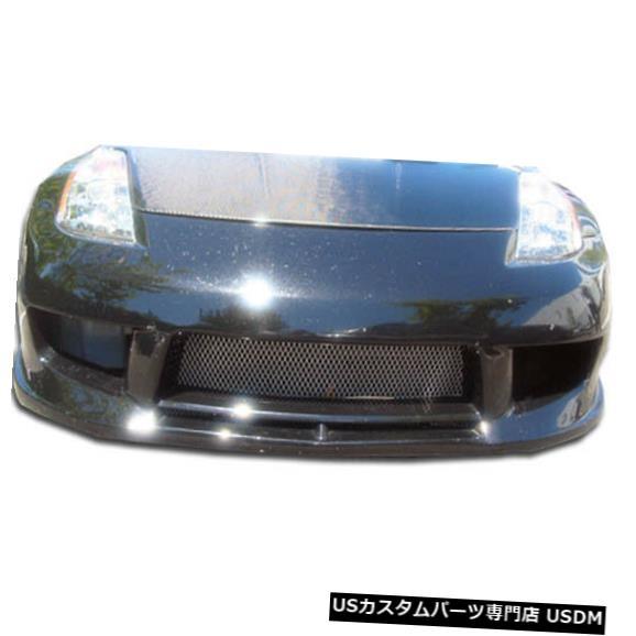 Front Body Kit Bumper 03-08日産350Z Drifter 2 Duraflexフロントボディキットバンパーに適合!!! 100491 03-08 Fits Nissan 350Z Drifter 2 Duraflex Front Body Kit Bumper!!! 100491