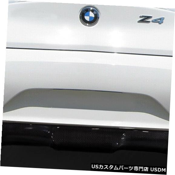 Rear Bumper 09-13 BMW Z4 3DSカーボンファイバークリエーションズリアバンパーリップボディキット!!! 113482 09-13 BMW Z4 3DS Carbon Fiber Creations Rear Bumper Lip Body Kit!!! 113482