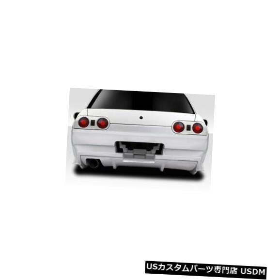 Rear Bumper 89-94は日産スカイラインデーモンV2デュラフレックスリアボディキットバンパーに適合!!! 114764 89-94 Fits Nissan Skyline Demon V2 Duraflex Rear Body Kit Bumper!!! 114764