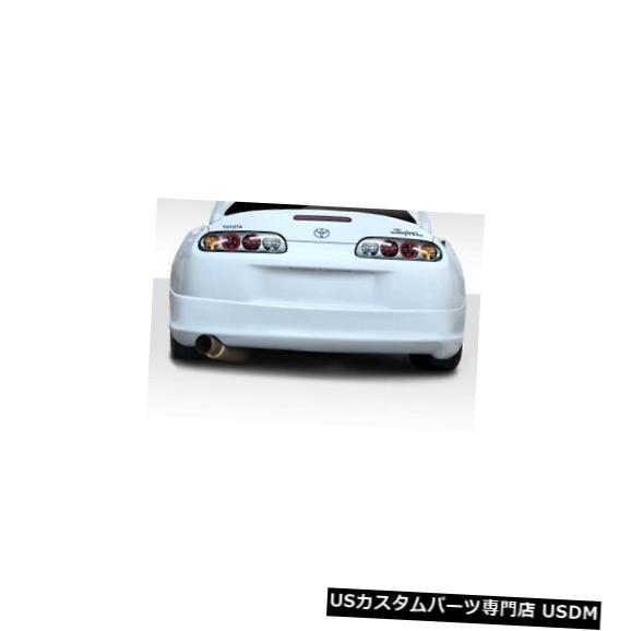 Rear Bumper 93-98トヨタスープラSラインデュラフレックスリアバンパーリップボディキット!!! 114848 93-98 Toyota Supra S Line Duraflex Rear Bumper Lip Body Kit!!! 114848