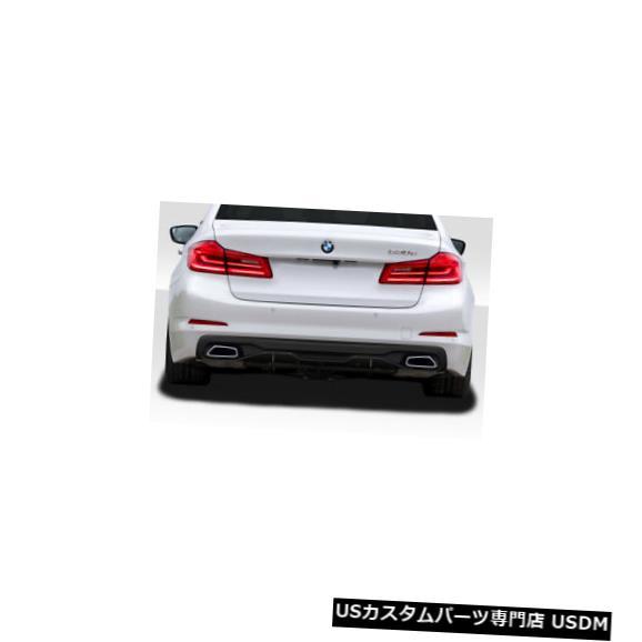 Rear Bumper 17-20 BMW 5シリーズM Perf Look Duraflexリアバンパーディフューザーボディキット!!! 115394 17-20 BMW 5 Series M Perf Look Duraflex Rear Bumper Diffuser Body Kit!!! 115394