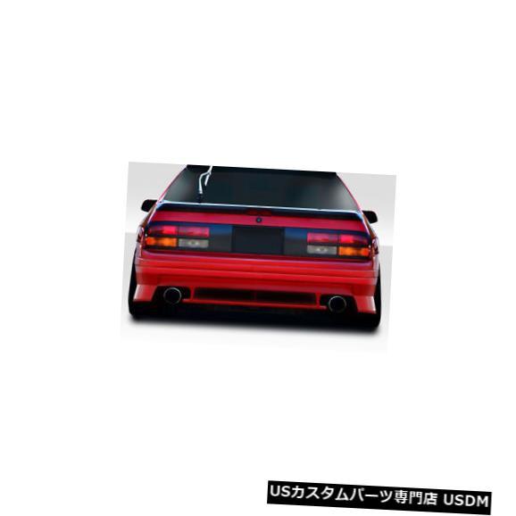 Rear Bumper 86-91マツダRX7 Vanish Duraflexリアボディキットバンパー!!! 115718 86-91 Mazda RX7 Vanish Duraflex Rear Body Kit Bumper!!! 115718