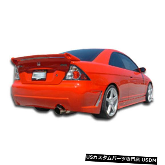 Rear Bumper 01-05ホンダシビック2DR B-2デュラフレックスリアボディキットバンパー!!! 100227 01-05 Honda Civic 2DR B-2 Duraflex Rear Body Kit Bumper!!! 100227