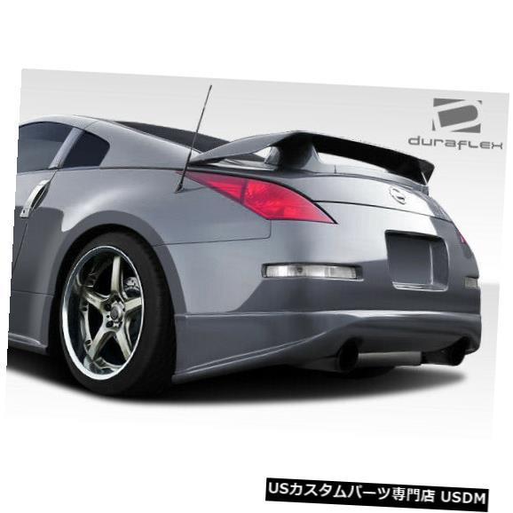 Rear Bumper 03-08日産350Z J-Spec 2 Duraflexリアバンパーリップボディキットに適合!!! 107834 03-08 Fits Nissan 350Z J-Spec 2 Duraflex Rear Bumper Lip Body Kit!!! 107834