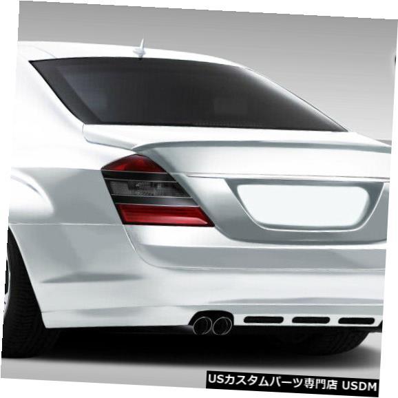 Rear Bumper 07-09メルセデスSクラスエロスV.1デュラフレックスリアバンパーリップボディキット!!! 107791 07-09 Mercedes S Class Eros V.1 Duraflex Rear Bumper Lip Body Kit!!! 107791