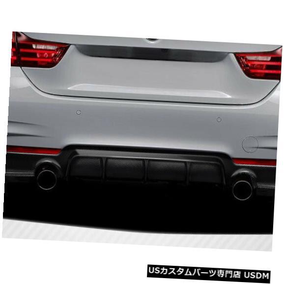 Rear Bumper 14-18 BMW 4シリーズM Perf DriTechカーボンファイバーリアバンパーリップボディキット!! 113149 14-18 BMW 4 Series M Perf DriTech Carbon Fiber Rear Bumper Lip Body Kit!! 113149