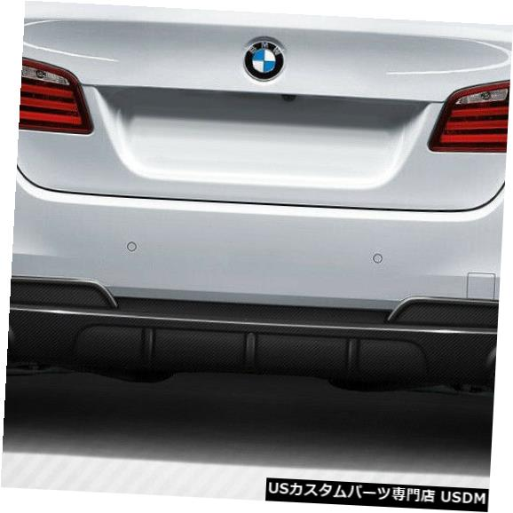 Rear Bumper 11-16 BMW 5シリーズM Perf Lookカーボンファイバーリアバンパーディフューザーボディキット109558 11-16 BMW 5 Series M Perf Look Carbon Fiber Rear Bumper Diffuser Body Kit 109558