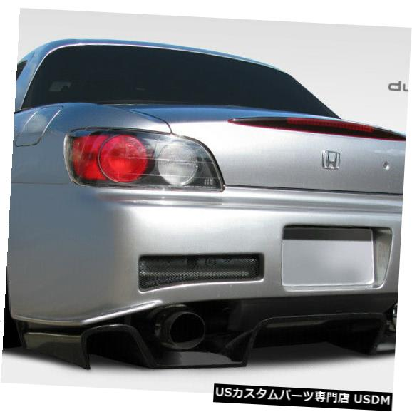 Rear Bumper 00-09ホンダS2000 SP-N Duraflexリアバンパーディフューザーボディキット!!! 108333 00-09 Honda S2000 SP-N Duraflex Rear Bumper Diffuser Body Kit!!! 108333