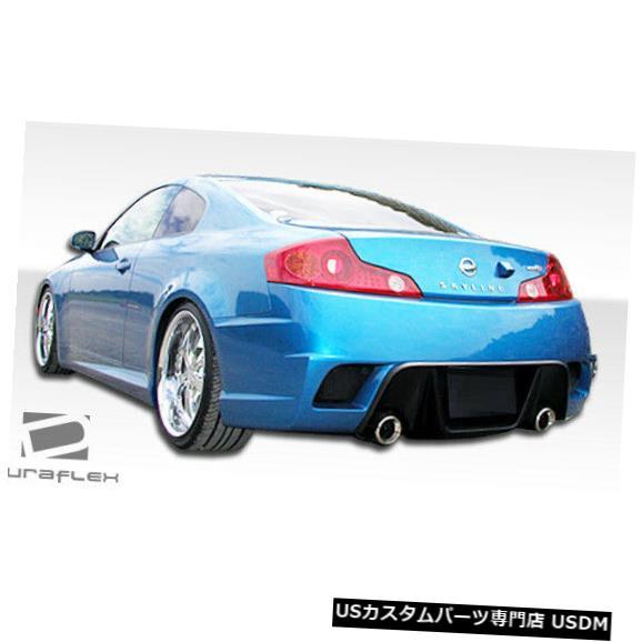 Rear Bumper 03-07 Infiniti G Coupe 2DR K-1 Duraflexリアボディキットバンパーに適合!!! 100466 03-07 Fits Infiniti G Coupe 2DR K-1 Duraflex Rear Body Kit Bumper!!! 100466