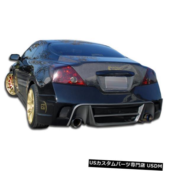 Rear Bumper 08-12適合日産Altima 2DR GTコンセプトDuraflexリアボディキットバンパー!!! 104308 08-12 Fits Nissan Altima 2DR GT Concept Duraflex Rear Body Kit Bumper!!! 104308