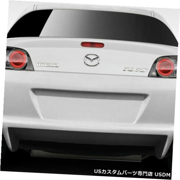 Rear Bumper 09-11マツダRX8 Orion Duraflexリアボディキットバンパー!!! 109466 09-11 Mazda RX8 Orion Duraflex Rear Body Kit Bumper!!! 109466