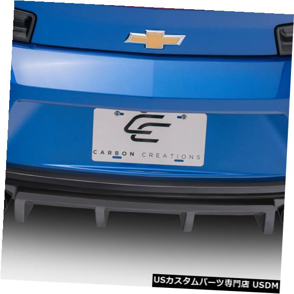 Rear Bumper 16-18シボレーカマログリッドDuraflexリアバンパーリップボディキット!!! 113022 16-18 Chevrolet Camaro Grid Duraflex Rear Bumper Lip Body Kit!!! 113022