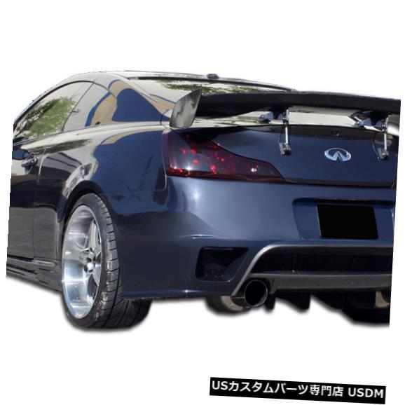 Rear Bumper 08-15 Infiniti G Coupe 2DR GT-R Duraflexリアボディキットバンパーに適合!!! 107044 08-15 Fits Infiniti G Coupe 2DR GT-R Duraflex Rear Body Kit Bumper!!! 107044
