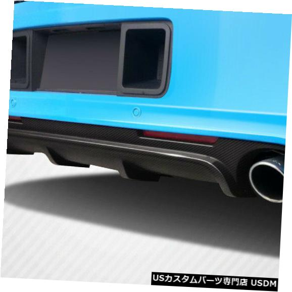 Rear Bumper 13-14フォードマスタングボスルックカーボンファイバーリアバンパーディフューザーボディキット109322 13-14 Ford Mustang Boss Look Carbon Fiber Rear Bumper Diffuser Body Kit 109322