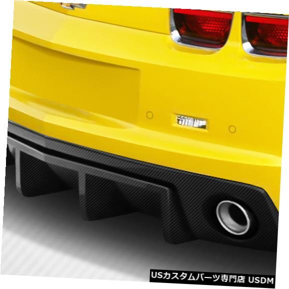Rear Bumper 10-13シボレーカマロHスポーツDriTechカーボンファイバーリアバンパーリップボディキット! 113147 10-13 Chevy Camaro H Sport DriTech Carbon Fiber Rear Bumper Lip Body Kit! 113147