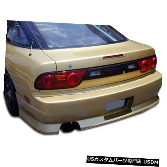 Rear Bumper 89-94は日産240SX HB M-1 Duraflexリアボディキットバンパーに適合!!! 100869 89-94 Fits Nissan 240SX HB M-1 Duraflex Rear Body Kit Bumper!!! 100869
