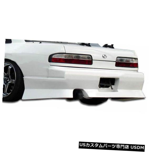Rear Bumper 89-94は日産240SX 2DRタイプU Duraflexリアボディキットバンパーに適合!!! 104239 89-94 Fits Nissan 240SX 2DR Type U Duraflex Rear Body Kit Bumper!!! 104239