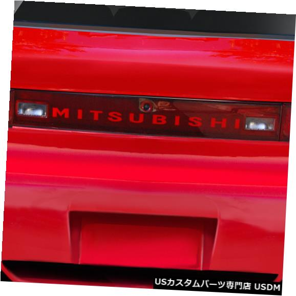 Rear Bumper 91-93三菱3000GT Vader Duraflexリアボディキットバンパー!!! 114661 91-93 Mitsubishi 3000GT Vader Duraflex Rear Body Kit Bumper!!! 114661