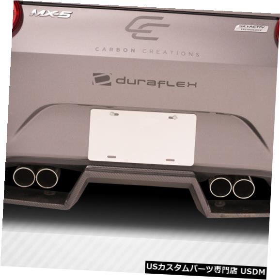 Rear Bumper 16-18マツダミアータサーキットカーボンクリエーションズリアバンパーリップボディキット!!! 113048 16-18 Mazda Miata Circuit Carbon Creations Rear Bumper Lip Body Kit!!! 113048