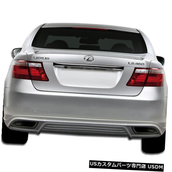 Rear Bumper 07-09レクサスLS W-1デュラフレックスリアバンパーリップボディキット!!! 105673 07-09 Lexus LS W-1 Duraflex Rear Bumper Lip Body Kit!!! 105673