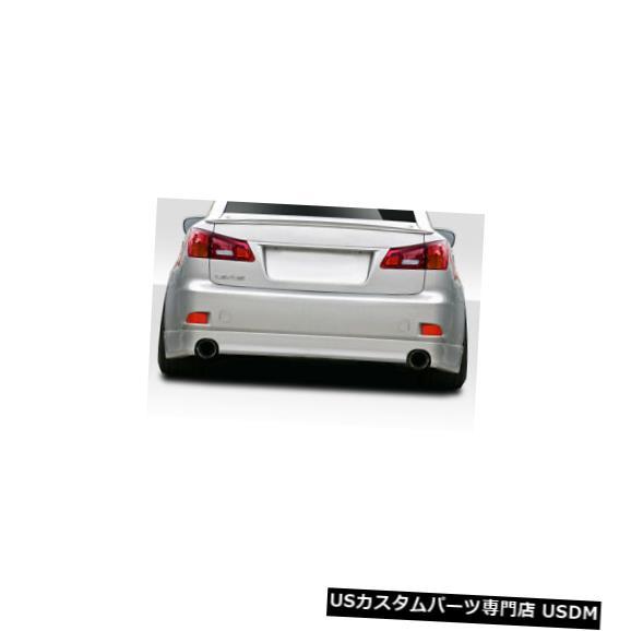 Rear Bumper 06-08レクサスIS Vスピードデュラフレックスリアバンパーリップボディキット!!! 114960 06-08 Lexus IS V Speed Duraflex Rear Bumper Lip Body Kit!!! 114960