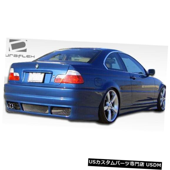 Rear Bumper 99-06 BMW 3シリーズ2DR R-1 Duraflexリアボディキットバンパー!!! 102062 99-06 BMW 3 Series 2DR R-1 Duraflex Rear Body Kit Bumper!!! 102062