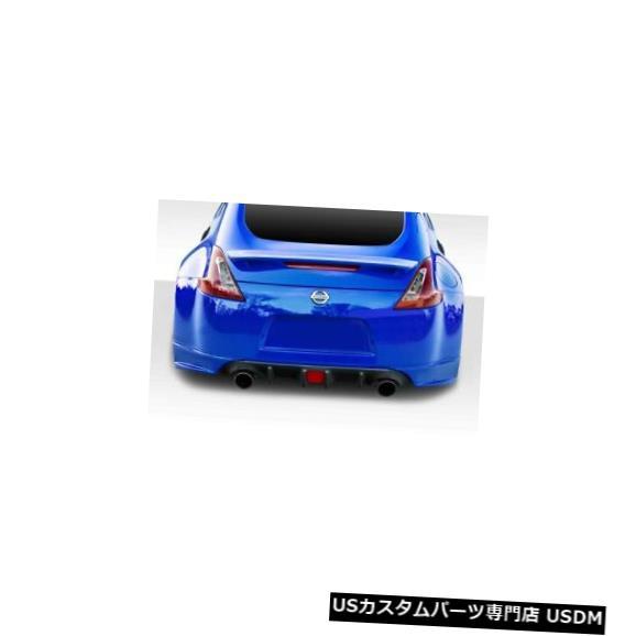 Rear Bumper 09-19日産370Z SL-R Duraflexリアバンパーアドオンボディキットに適合!!! 114589 09-19 Fits Nissan 370Z SL-R Duraflex Rear Bumper Add On Body Kit!!! 114589