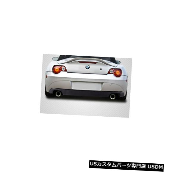 Rear Bumper 03-08 BMW Z4 Aero Lookカーボンファイバーリアバンパーディフューザーボディキット!!! 115518 03-08 BMW Z4 Aero Look Carbon Fiber Rear Bumper Diffuser Body Kit!!! 115518