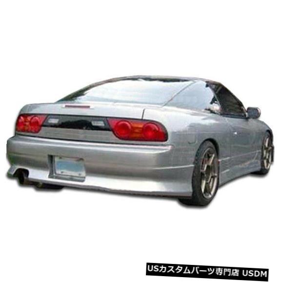 Rear Bumper 89-94は日産240SX HB V-Speed Duraflexリアボディキットバンパーに適合!!! 100865 89-94 Fits Nissan 240SX HB V-Speed Duraflex Rear Body Kit Bumper!!! 100865
