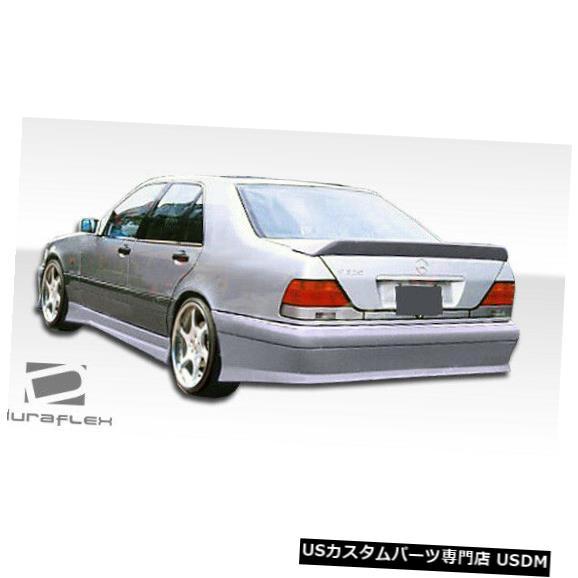 Rear Bumper 92-99メルセデスSクラスVIP Duraflexリアボディキットバンパー!!! 102493 92-99 Mercedes S Class VIP Duraflex Rear Body Kit Bumper!!! 102493
