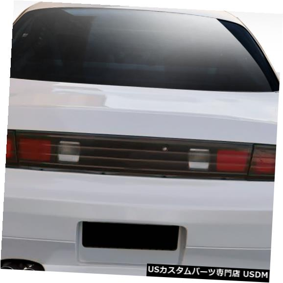 Rear Bumper 95-98は日産240SX V-Speed Duraflexリアワイドボディキットバンパーに適合!!! 109515 95-98 Fits Nissan 240SX V-Speed Duraflex Rear Wide Body Kit Bumper!!! 109515