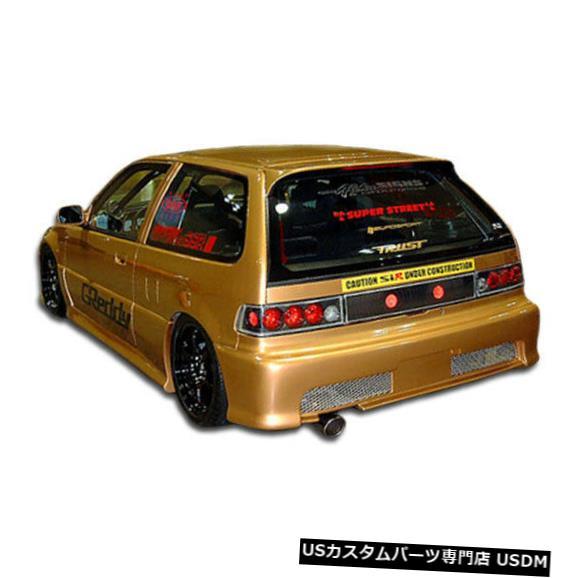 Rear Bumper 88-91ホンダシビックHBタイプMオーバーストックリアボディキットバンパー!!! 100783 88-91 Honda Civic HB Type M Overstock Rear Body Kit Bumper!!! 100783