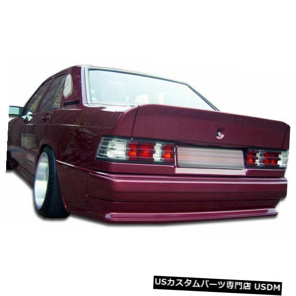 Rear Bumper 84-93メルセデス190 AMGルックDuraflexリアボディキットバンパー!!! 105058 84-93 Mercedes 190 AMG Look Duraflex Rear Body Kit Bumper!!! 105058