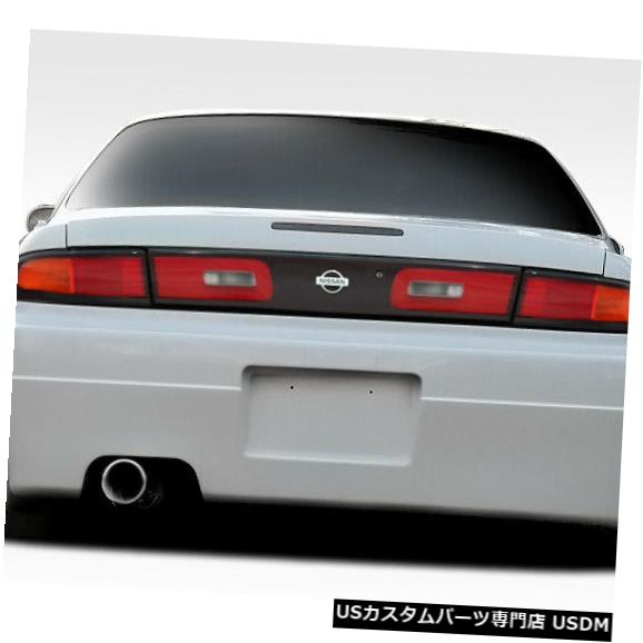 Rear Bumper 95-98は日産240SX Supercool Duraflexリアボディキットバンパーに適合!!! 109990 95-98 Fits Nissan 240SX Supercool Duraflex Rear Body Kit Bumper!!! 109990