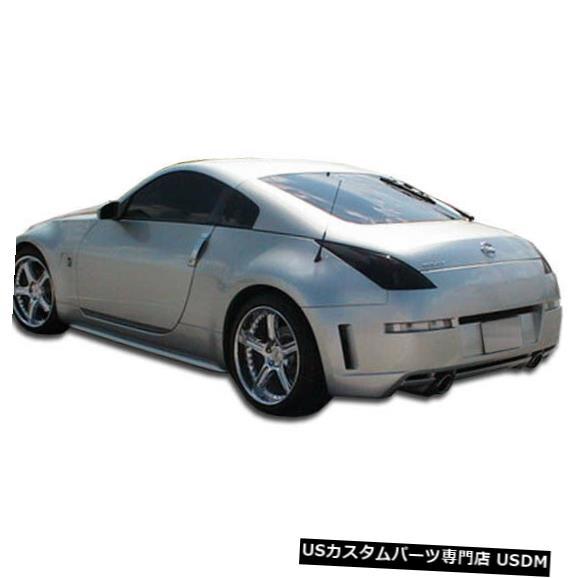 Rear Bumper 03-08日産350Z SデザインDuraflexリアボディキットバンパーに適合!!! 104982 03-08 Fits Nissan 350Z S Design Duraflex Rear Body Kit Bumper!!! 104982