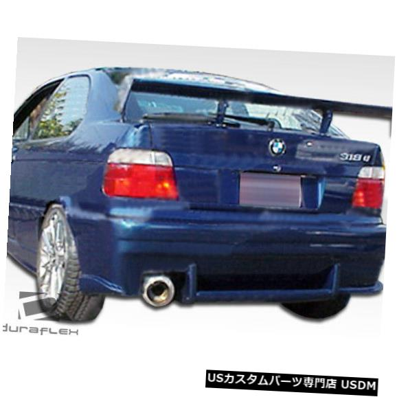 Rear Bumper 92-98 BMW 3シリーズHBタイプHオーバーストックリアボディキットバンパー!!! 102476 92-98 BMW 3 Series HB Type H Overstock Rear Body Kit Bumper!!! 102476