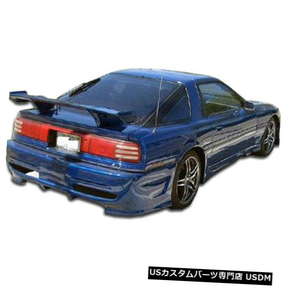 Rear Bumper 86-92トヨタスープラタイプXデュラフレックスリアボディキットバンパー!!! 100742 86-92 Toyota Supra Type X Duraflex Rear Body Kit Bumper!!! 100742