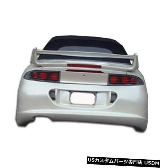 Rear Bumper 95-99三菱エクリプスRDoraオーバーストックリアボディキットバンパー!!! 101879 95-99 Mitsubishi Eclipse RDora Overstock Rear Body Kit Bumper!!! 101879