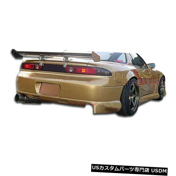 Rear Bumper 91-99三菱3000GTファイターデュラフレックスリアボディキットバンパー!!! 102337 91-99 Mitsubishi 3000GT Fighter Duraflex Rear Body Kit Bumper!!! 102337