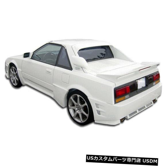 Rear Bumper 85-89トヨタMR2 F-1 Duraflexリアボディキットバンパー!!! 100703 85-89 Toyota MR2 F-1 Duraflex Rear Body Kit Bumper!!! 100703