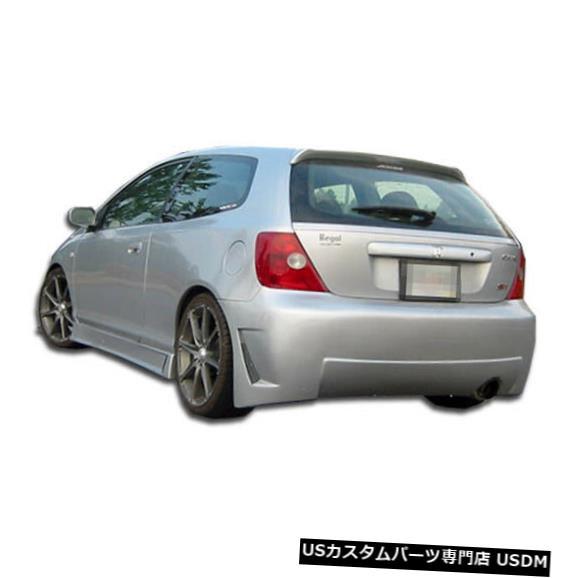 Rear Bumper 02-05ホンダシビックHB B-2デュラフレックスリアボディキットバンパー!!! 100348 02-05 Honda Civic HB B-2 Duraflex Rear Body Kit Bumper!!! 100348