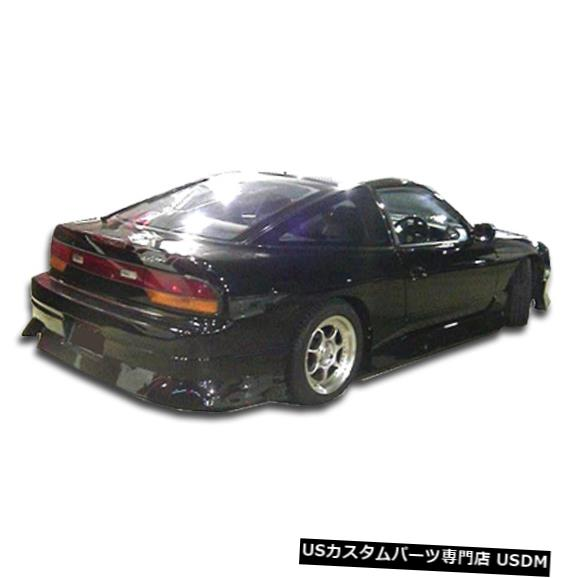 Rear Bumper 89-94は日産240SX HBタイプU Duraflexリアボディキットバンパーに適合!!! 103549 89-94 Fits Nissan 240SX HB Type U Duraflex Rear Body Kit Bumper!!! 103549
