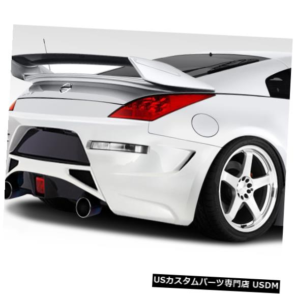 Rear Bumper 03-08日産350Z AM-S GT Duraflexリアボディキットバンパーに適合!!! 108182 03-08 Fits Nissan 350Z AM-S GT Duraflex Rear Body Kit Bumper!!! 108182