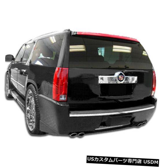Rear Bumper 07-14キャデラックエスカレードプラチナDuraflexリアボディキットバンパー!!! 105934 07-14 Cadillac Escalade Platinum Duraflex Rear Body Kit Bumper!!! 105934