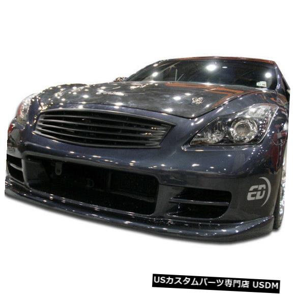 Front Bumper 08-15 Infiniti G Coupe 2DR GT Concept Duraflexフロントボディキットバンパー104675に適合 08-15 Fits Infiniti G Coupe 2DR GT Concept Duraflex Front Body Kit Bumper 104675